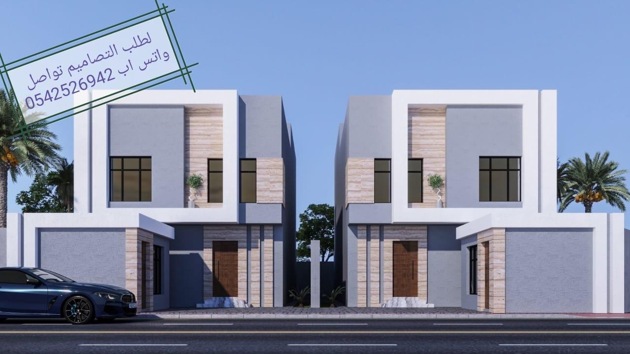تصميم واجهات منازل دبلكس من الخارج