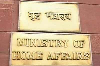 Home Ministry office