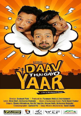 Daav Thai Gayo Yaar (Gujarati) Movie Star Casts, Wallpapers, Trailer, Songs & Videos