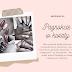 Kwiaty na paznokciach, wzorki na paznokciach - zdjęcia i inspiracje.
