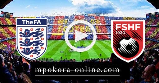 مشاهدة مباراة إنجلترا وألبانيا بث مباشر كورة اون لاين 28-03-2021 تصفيات كأس العالم