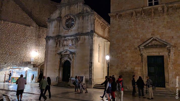 При входе в город, Дубровник