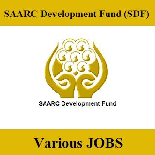 SAARC Development Fund Admit Card, Admit Card, sdf logo