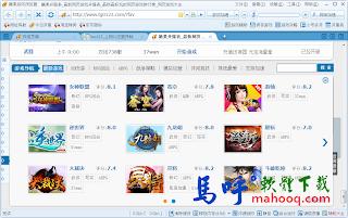 糖果遊戲瀏覽器 免安裝綠色版下載、Tango Game Browser Portable,網頁 Flash 遊戲加速專用軟體