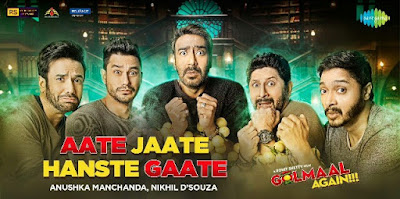 "Aate Jaate Hanste Gaate From Golmaal Again: The multi-faceted diva Anushka Manchanda & Nikhil D'Souza revive this iconic song from the movie ""Maine Pyar Kiya"" picturised on Salman Khan & Bhagyashree. This classic romantic song gets re-interpreted in a soft relaxed lounge feel with Abhishek Arora & Samyukhta Narendran's re-arrangement."