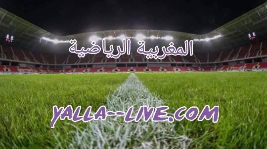 مشاهدة قناة المغربية الرياضية 3 بث مباشر Arryadia Live