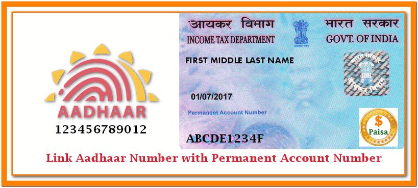 घर बैठे अपने PAN को Aadhaar Number से लिंक कैस करें