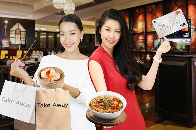 เคทีซีมัดรวมโปรโมชัน Take Away ร้านอาหารจีน ให้สมาชิกรับส่วนลดสูงสุด 30%