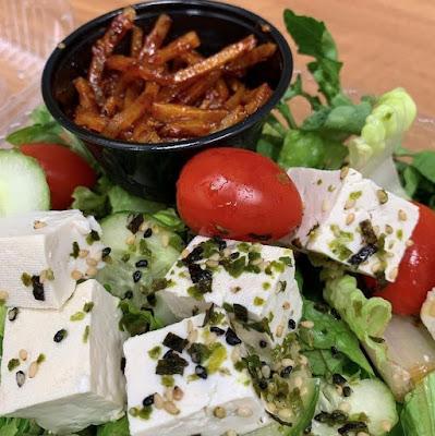 Hamada General Store - Tofu & Watercress Salad