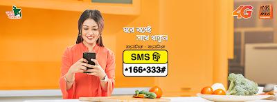 Banglalink Free SMS 2020