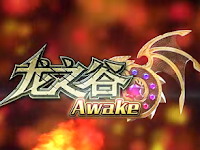 Download Game Dragon Nest Awake Apk for Android