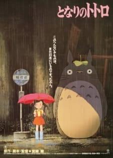 Tonari no Totoro  - My Neighbor Totoro - Subtitle Indonesia Download