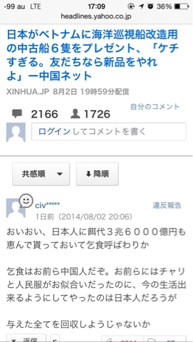 Tin Tưc cẩm Nang Nhật Bản