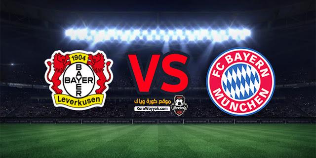 نتيجة مباراة بايرن ميونخ وباير ليفركوزن اليوم 19 ديسمبر 2020 في الدوري الالماني