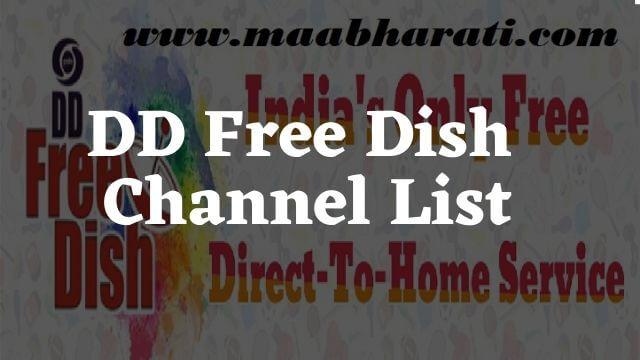 list-of-dd-free-dish-channels-2020