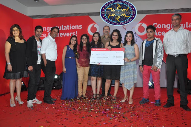 vodafone lottery 2017