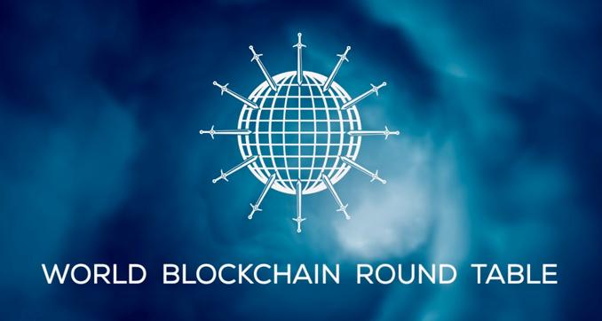 Круглый стол World Blockchain