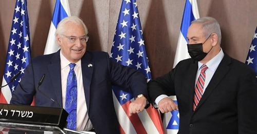 Israel celebra terceiro aniversário do reconhecimento de Jerusalém como sua capital