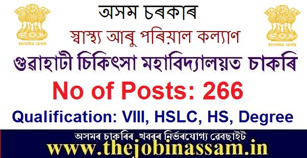 Gauhati Medical College Hospital Recruitment 2020