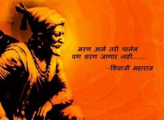 marathi suvichar video
