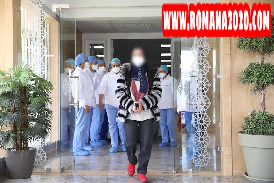 أخبار المغرب شفاء 3 أقارب من فيروس كورونا corona virus في مدينة الريش