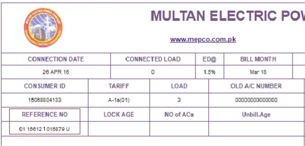 Check your electricity bill of current month on Internet