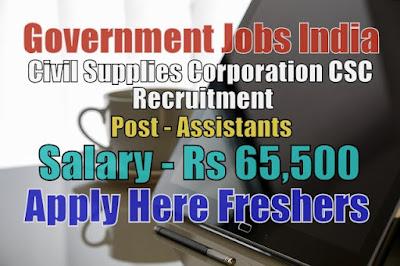 Civil Supplies Corporation CSC Recruitment 2020