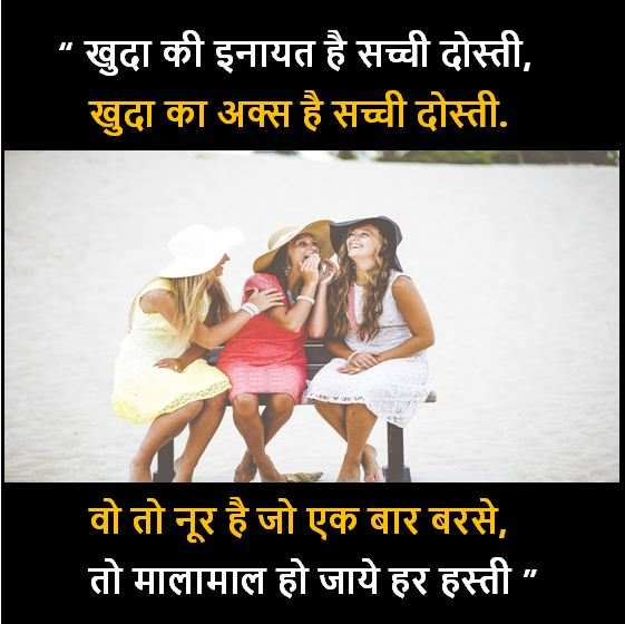 dosti images download, dosti images collection