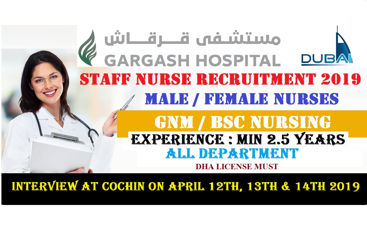 GARGASH HOSPITAL MALE & FEMALE NURSES RECRUITMENT 2019.