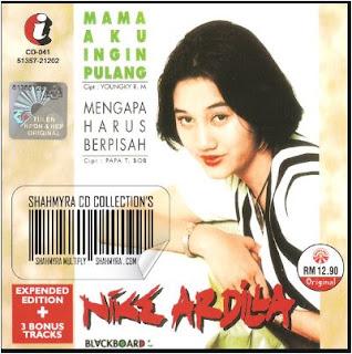 Nike Ardilla Album Mama Aku Ingin Pulang 1995 Mp3 Full Rar