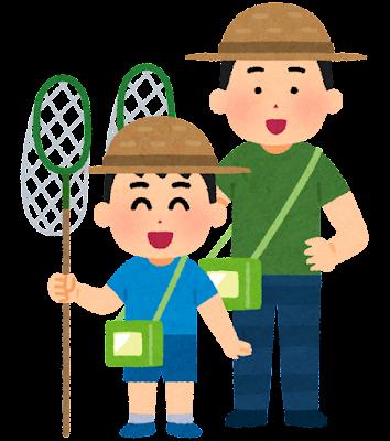 虫取りをする人のイラスト(父と息子)