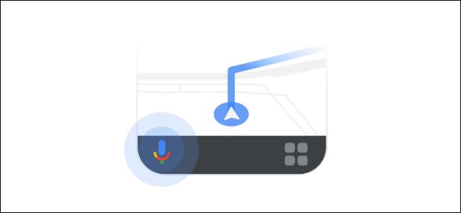شعار قيادة مساعد Google