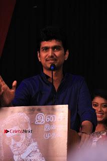Inayathalam Tamil Movie Audio Launch Stills  0042.jpg
