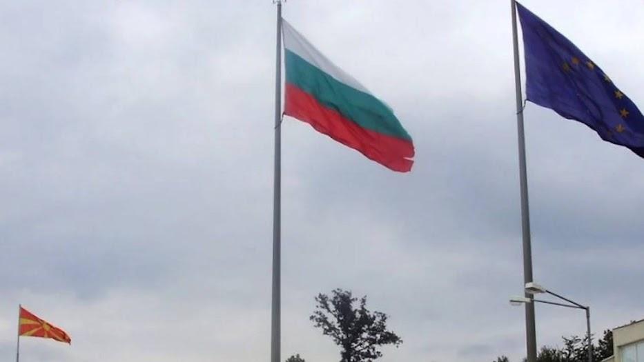 Βουλγαρία σε Σκόπια: Δεν υπογράφουμε συμφωνία σε «μακεδονική γλώσσα»!