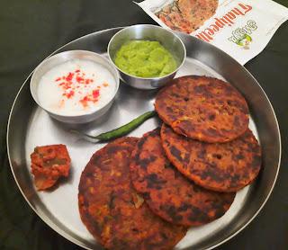 Instant Maharashtrian Thalipeeth Recipe