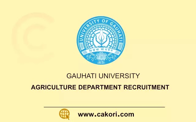 Agriculture Department Recruitment 2021