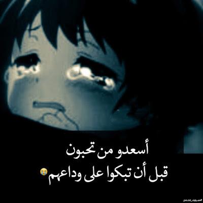 صور حزينة 2021 خلفيات حزينه صور حزن 16