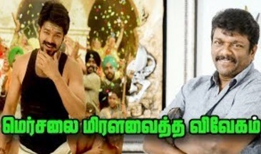 Did R. Parthiepan Really Hurted Thala Ajith's Vivegam In Mersal Audio Launch?? Check Out The Details