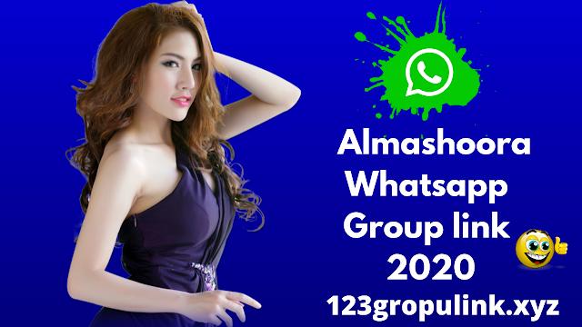 Join 300+ almashoora whatsapp group link