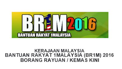 borang Rayuan BR1M 2016