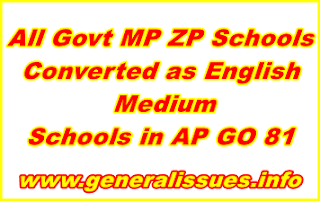 All Govt MP ZP Schools Converted as English Medium Schools in AP GO 81