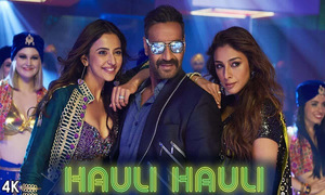 Hauli Hauli Song Download | Hauli Hauli mp3 Song Download