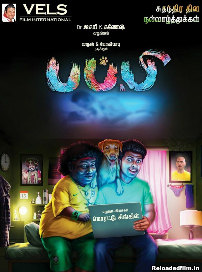Puppy (2019) Full Movie Download in Hindi 1080p 720p 480p