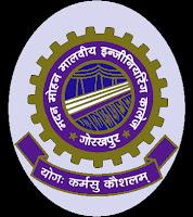 MMMEC Gorakhpur Recruitment