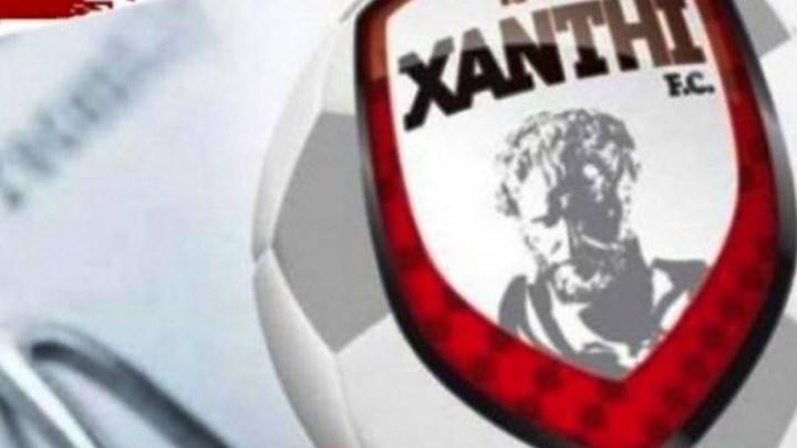 ekdikasi-xanthis