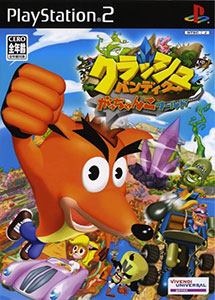 Crash Bandicoot Gacchanko World Ps2 ISO (NTSC-J) MG-MF