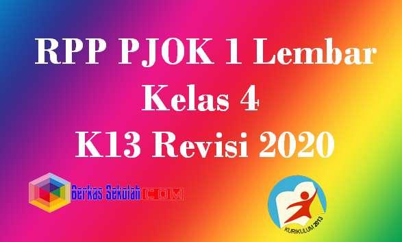 RPP PJOK 1 Lembar Kelas 4 K13 Revisi 2020