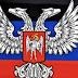 В «ДНР» пригрозили взять штурмом Киев и провести военный парад во Львове: в Сети обсуждают угрозы наемника
