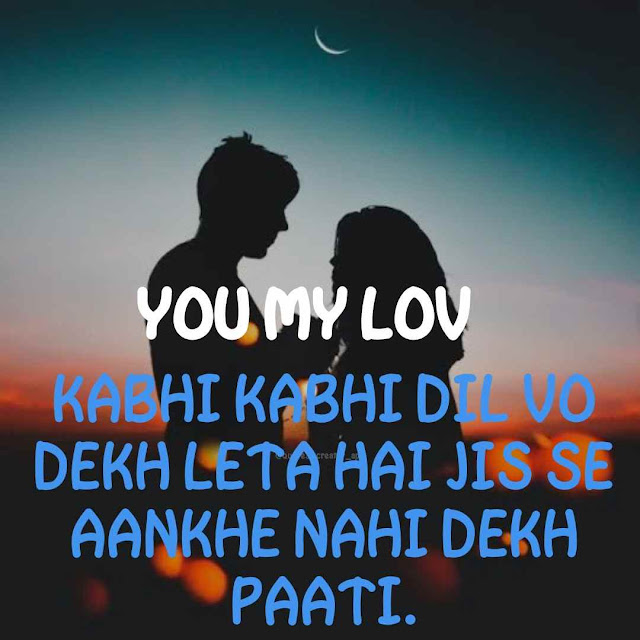 Cute Lovey Status In Hindi