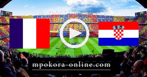 مشاهدة مباراة كرواتيا وفرنسا بث مباشر كورة اون لاين 14-10-2020 دوري الأمم الأوروبية